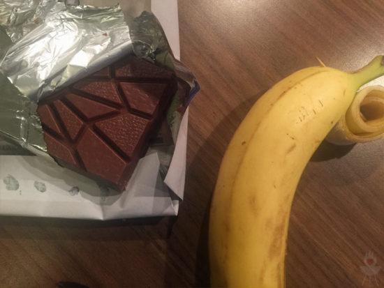 Schokobanane vom Grill - Schokolade